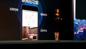 'AI 굴기' 중국...AI칩에서 음성인식 TV까지 대거 선보여