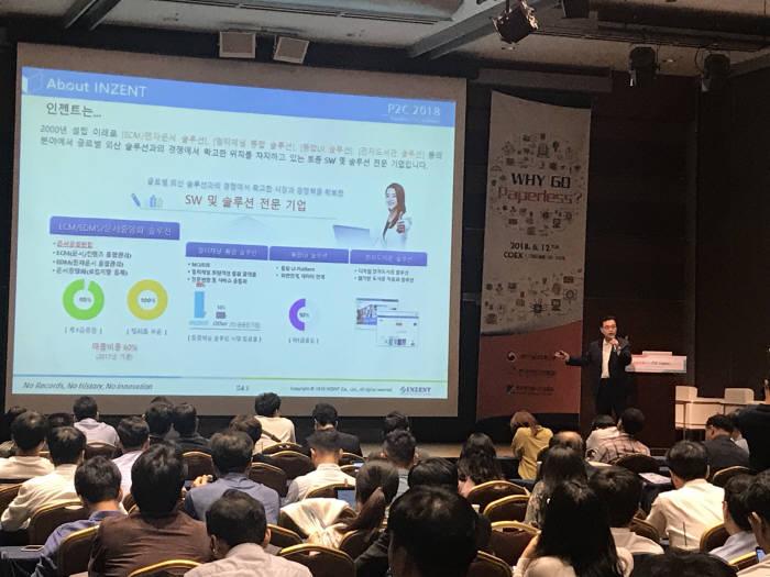 콤텍그룹 계열사인 인젠트'는 한국전자문서산업협회가 주최한 페이퍼리스 2.0 콘퍼런스에서 ECM 기반의 신기술을 대거 선보였다.