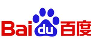[이슈분석]검색에 미친 사나이, 리옌훙 바이두 회장