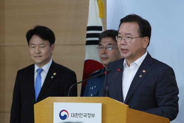 김부겸 행안부 장관이 불법촬영 범죄예방 대국민 담화문을 발표했다.