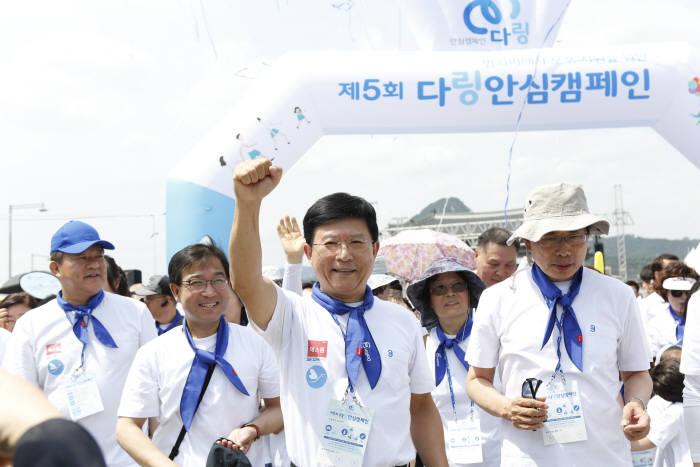 에스원, 제 5회 다링안심캠페인 개최