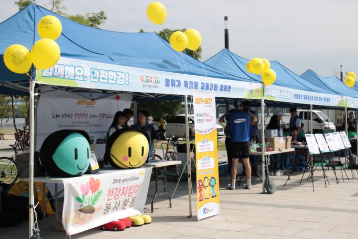 코리아드라이브, `함께해요 안전한강' 캠페인 동참