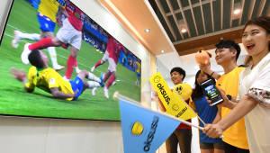 모바일 IPTV로 월드컵 시청해요