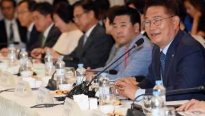 북방경제협력위원회 제2차 회의