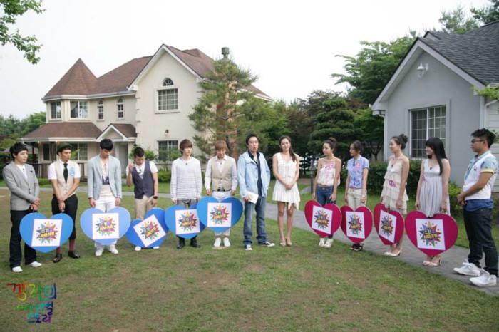 2000년대 후반 이후 본격화된 러브버라이어티는 2010년대 초반에 들어서면서 예능의 주요테마로 자리잡았다. 특히 기존 대결예능과 함께 남녀관계라는 인간본능 테마를 접목시켜 인기를 끌었다. 사진은 2008년 방영된 MBC 예능 '스타의 친구를 소개합니다(스친소)'의 한 장면. (사진=MBC '스친소' 공식 홈페이지 캡처)
