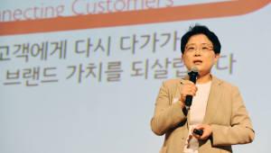 홈플러스, '2018 파트너 콘퍼런스' 개최…선순환 동반성장 모델 제시
