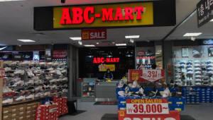 "ABC마트, 이마트서수원점 열어...""신발 쇼핑 편의 강화"""