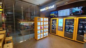 유통가 차세대 무인점포…자판기 적합업종 규제에 발목?
