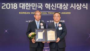 청호나이스, '대한민국 신기술 혁신상' 18년 연속 수상