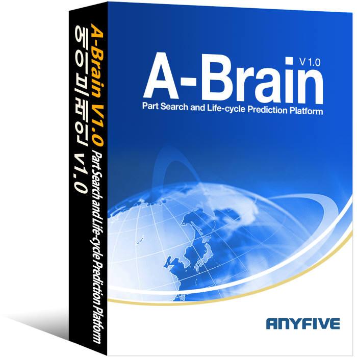 [새로운SW][신SW상품대상추천작]애니파이브 '에이브레인(A-Brain)'