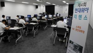 현대위아-지멘스, 7月 국내 최대 공작기계 경진대회 개최