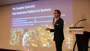 {htmlspecialchars(한국CIO포럼 6월 조찬회, '디지털혁신을 위한 자율운영 데이터베이스 비전·전략' 발표)}