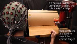 생각과 손짓으로 인간과 교감하는 AI 로봇
