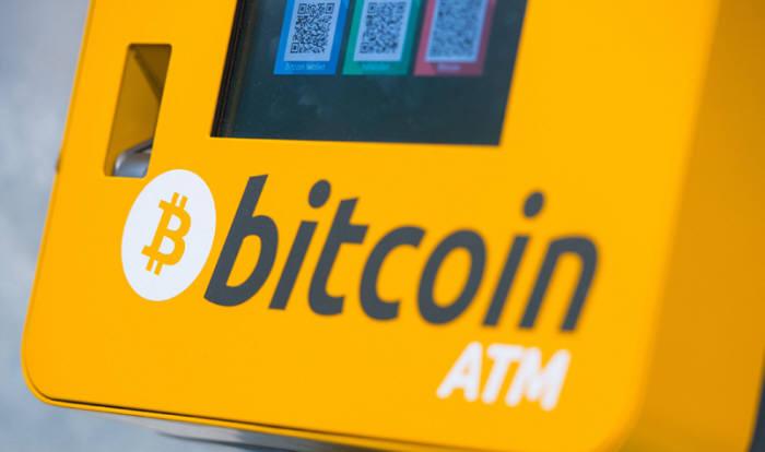 호주 비트코인 ATM 이미지