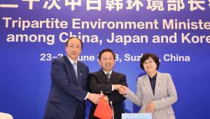 한·중·일 미세먼지 공동연구(LTP) 보고서 내년 공개...한중일 환경장관 공동합의