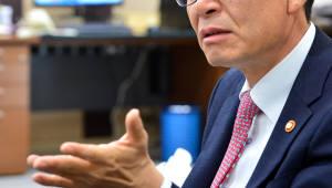 """김상조 위원장 """"검찰 120% 신뢰한다…검찰도 긍정적 마음으로 임해주길"""""""