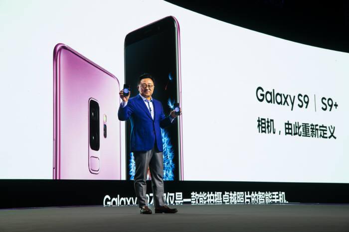 지난 3월 중국 행사에서 고동진 삼성전자 사장이 갤럭시S9 시리즈를 소개하는 모습(자료: 전자신문 DB)