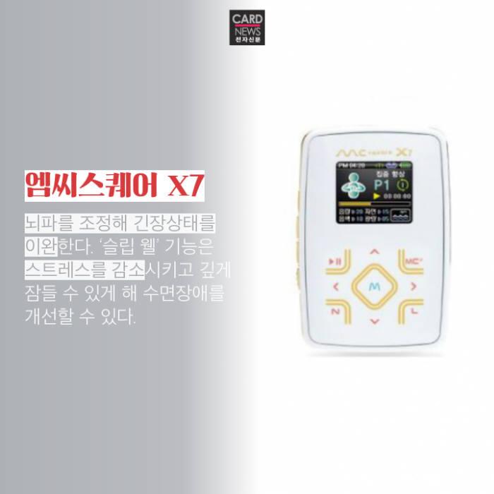 [카드뉴스]열대야 안 무서운 '숙면보장' 아이템