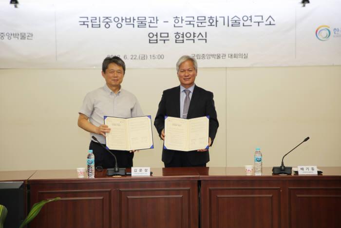 김문상 광주과학기술원 한국문화기술연구소장(왼쪽)이 배기동 국립중앙박물관장과 문화기술(CT) 개발 및 활용을 위한 업무협약을 체결하고 있다.