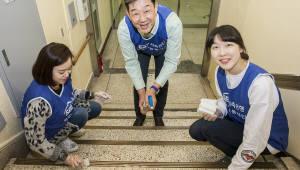SBI저축은행, 전국 18개 아동복지시설에서 사회공헌활동