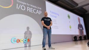 산·학·연과 함께 하는 '구글 AI 위크 2018' 열려