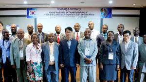 상의 인력개발사업단, '아프리카 직업교육훈련 전문가 2차 초청연수 입교식' 개최
