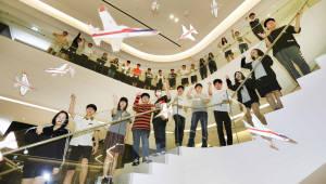 한화그룹, 경기꿈의대학 프로그램 참여...진로 탐색 기회 제공
