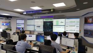 남동발전, 에너지전환 사이버보안위협 선제대응