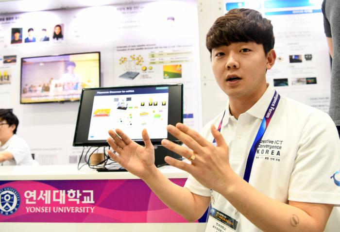 연세대 박상현 학생이 플라즈모닉스 기술을 이용해 위암 주요 바이오마커인 miRNA를 분석해 현장에서 암을 진단하는 비이오 칩 제작 기술과 원리를 설명하고 있다.