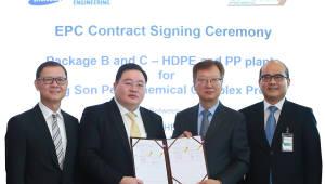 삼성엔지니어링, 베트남서 6000억원대 유화플랜트 수주