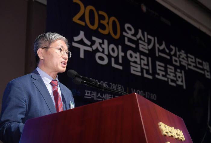 2030 온실가스 감축로드맵 발표, 국내 산업계 온실가스 감축 부담 크게 는다