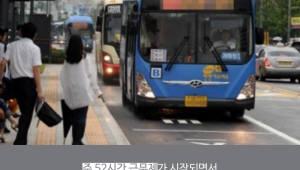 주 52시간 근무제, 버스대란 현실화