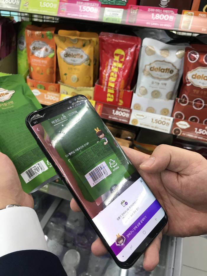 상품을 골라 스마트폰으로 바코드를 스캔한다.