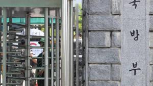 국방부 IT사업 변경에 중소SW업계 위기