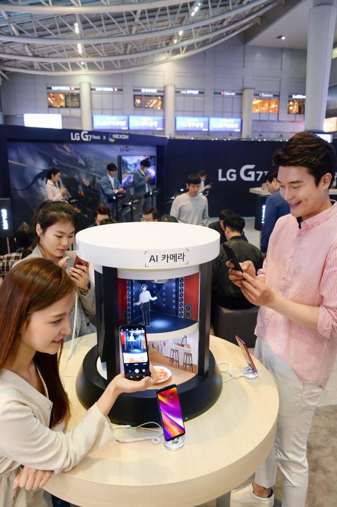 [터치앤리뷰]'LG G7 씽큐', '옳은 가전'의 철학을 담다