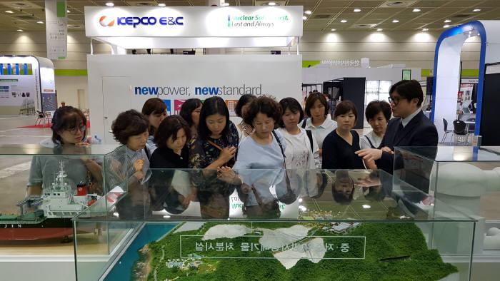 2018 세계 원자력 및 방사선 엑스포 도슨트(해설) 프로그램에 참여한 일반인 관람객