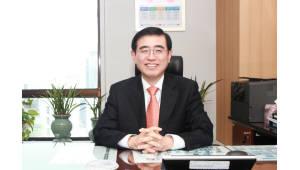 한국지역정보개발원장에 지대범 호서대 디지털기술경영학과 교수 취임