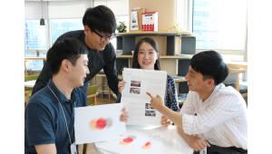 LG이노텍, 지속가능경영 보고서 발간