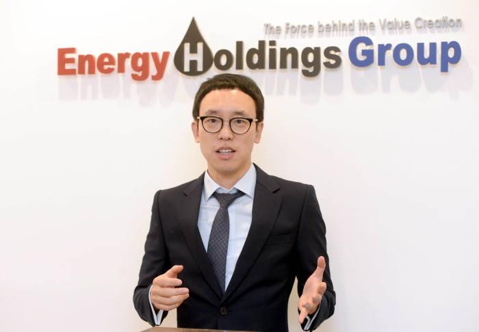 박희원 에너지홀딩스그룹 대표