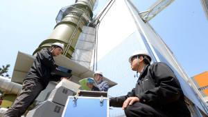 발전소 등 635개 사업장, 대기오염물질 배출 전년보다 4만톤 줄었다