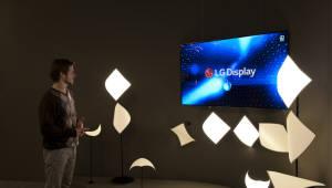 LG디스플레이, OLED조명 안전규격 시험소 인증 획득