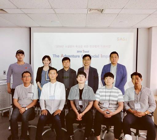 씨엔티테크,2018 서울시 소셜벤처 육성 지원 사업 5개 업체 최종 선정