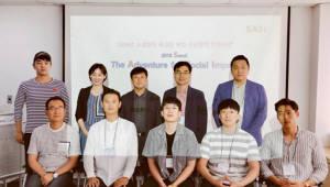 씨엔티테크, 사회적 문제해결 '소셜벤처' 본격 지원