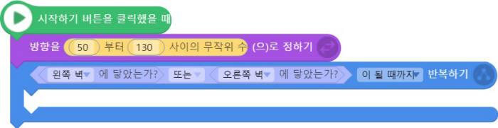 [아두이노야 놀자]<9>E-센서보드와 슬라이드