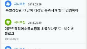 솔트룩스 AI '지니뉴스', 사용자 50만명 돌파