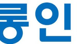 """코오롱인더, """"투명 폴리이미드 필름 문제 없다"""""""