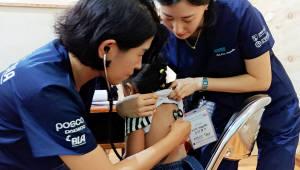 포스코대우, 인도네시아 파푸아주서 1000여명 대상 의료봉사활동