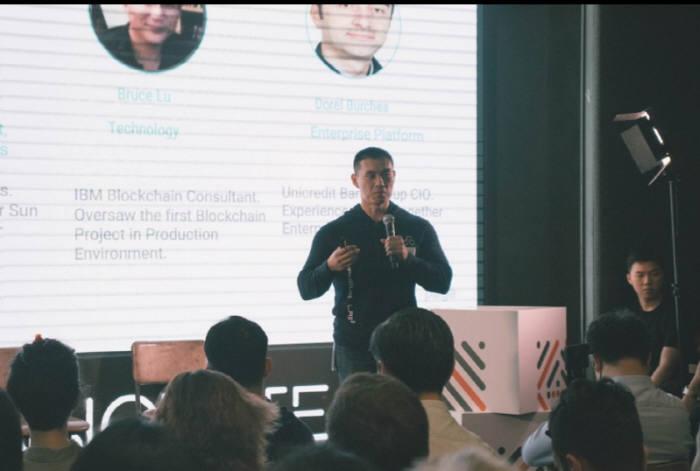 모피어스랩이 올 하반기 블록체인 플랫폼 상용화 계획을 발표했다.