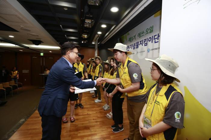 에쓰오일은 4일 서울 공덕동 본사 대강당에서 제9기 에쓰오일 대학생 천연기념물 지킴이단 발대식을 가졌다. 안종범 에쓰오일 수석부사장(왼쪽)이 올해 선발된 대학생 천연기념물지킴이단 단원들에게 임명장을 수여하고 있다.