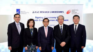 JW중외·쥬가이제약 합작연구소, 싱가포르 A*STAR와 혁신신약 공동 개발 계약